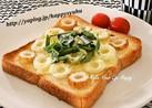 ちくわ&大葉のとろ~りチーズ☆トースト