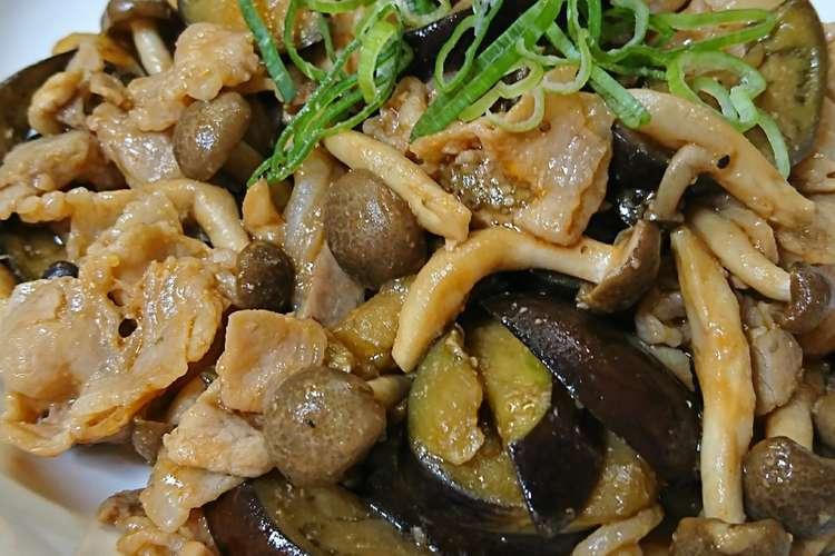 しめじ 豚肉 なす トロトロナスと豚肉の甘辛オイスター炒めのレシピ・作り方