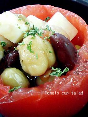 トマトカップのミックスビーンズサラダ