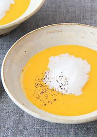 つぶつぶ冷製かぼちゃ糀甘酒スープ