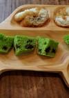 離乳食♡小松菜のふわふわレンジケーキ
