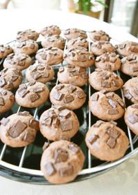 完熟バナナ入り☆チョコチップクッキー