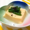 たまご豆腐で☆さっぱり小鉢