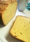 強力粉入りで食べやすい大豆粉パン