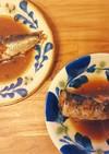 旬のいわし生姜の煮付け