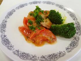 鶏のトマト黒酢焼き