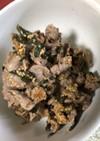 ラム肉の梅シソ焼き