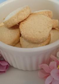 ビニール袋で簡単、塩 レモンクッキー