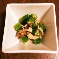 梅とオクラとささみの簡単和風サラダ