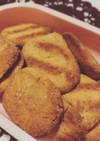 簡単★米粉クッキー