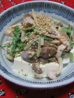 豆腐サラダ✿明太子味✿