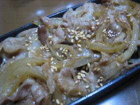 豚塩カルビ丼