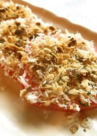 夏トマトのガーリックチーズのパン粉焼き