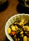 大豆と切昆布のふっくら煮