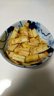 タケノコのバター醤油炒めの写真