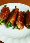 いんげんのひき肉ロール(減塩レシピ)