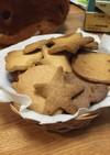 ♡ラム酒風味の型抜きクッキー♡