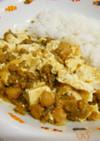 まめカレー豆腐のヘルシー炒め