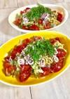 ヤリイカとトマトの冷たいパスタ
