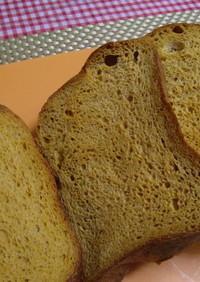 ★糖質オフ!美味しい*トマト食パン*♪