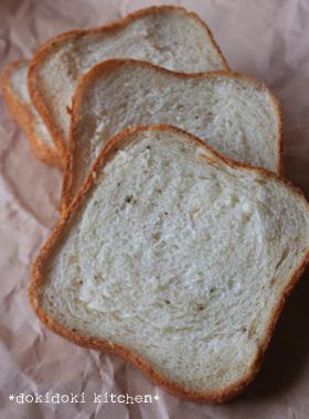 HBで♡マヨペッパー食パン