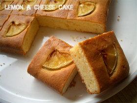 さっぱりレモンチーズケーキ☆