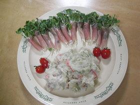 アボカドと生ハムのポテトサラダ