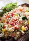 簡単トルコ料理♡パプリカのブルグルサラダ