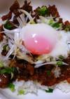 ランチに☆甘辛豚丼
