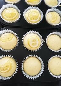 ノンオイル【レモン砂糖漬け消費】蒸しパン