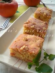 柿の秋色ケーキの写真