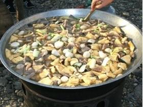 【伝統料理】いもたき