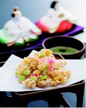【伝統料理】ひな豆