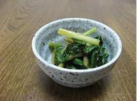 【伝統料理】葉わさびの三杯酢漬け