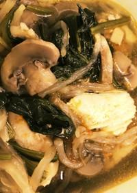 糖質制限★糖質量1.9g!食べるスープ