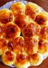 低カロリー粗めのハードパン《ちぎりパン》