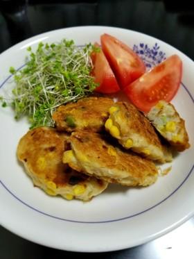 コーン&枝豆☆ふわふわメレンゲお焼き