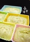 離乳食後期☆フライパンで簡単蒸しパン