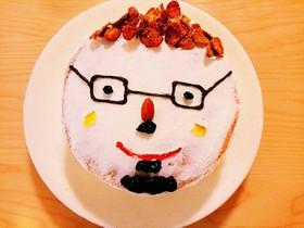 パパもビックリ!簡単似顔絵誕生日ケーキ☆
