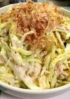 キャベツとツナとお豆腐のサラダ