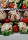 肉詰め料理(血管ダイエット食1133)