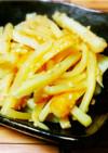 簡単!お弁当作り置き◎筍と竹輪のきんぴら
