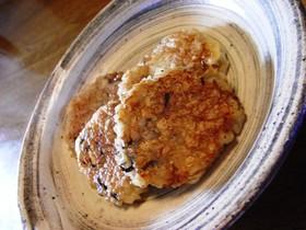 自然薯と玄米のおやき