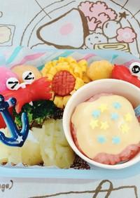 簡単キャラ弁♪☆アイスクリームカップ☆