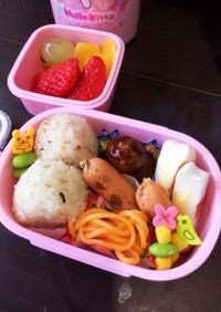 お弁当*1歳9ヶ月*