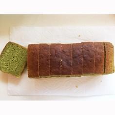 小松菜パウンドケーキ