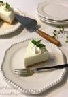 ミキサーde簡単♡ヨーグルトムースケーキ