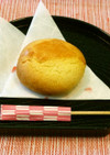 【IHレシピ】宮崎銘菓チーズまんじゅう