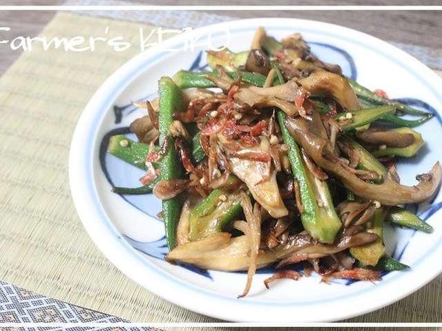 【農家のレシピ】オクラとマイタケの炒め煮