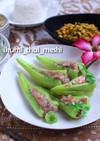 万願寺唐辛子のいか肉詰め❁タイ料理